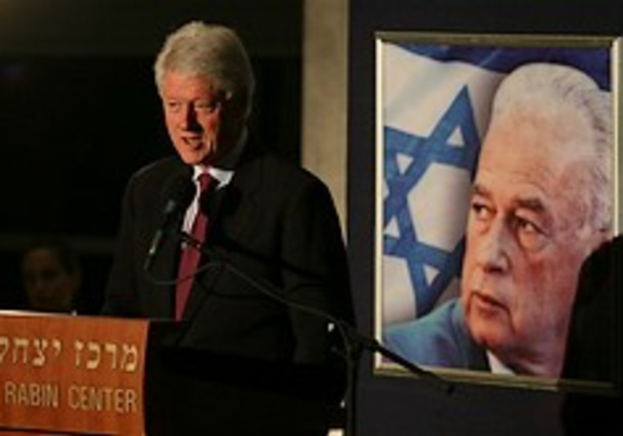 bill clinton rabin memorial 248.88 ap