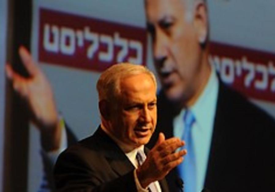 netanyahu inspired 248.88