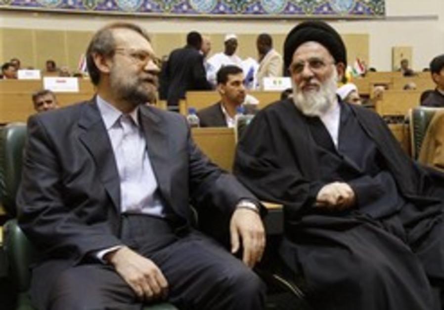 Iranian parliament speaker Ali Larijani 248.88