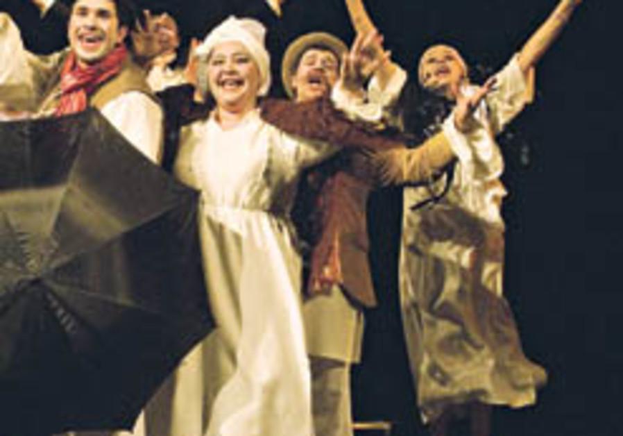yiddish theatre 248 88