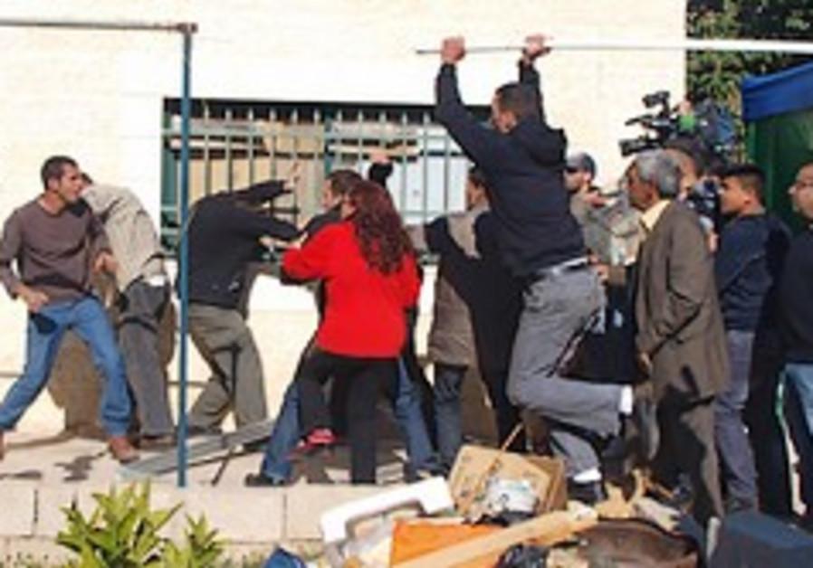 sheikh jarrah brawl 248 88
