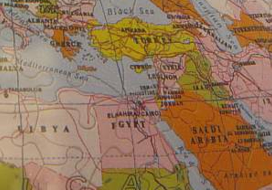 German globe maker 'establishes' Palestine