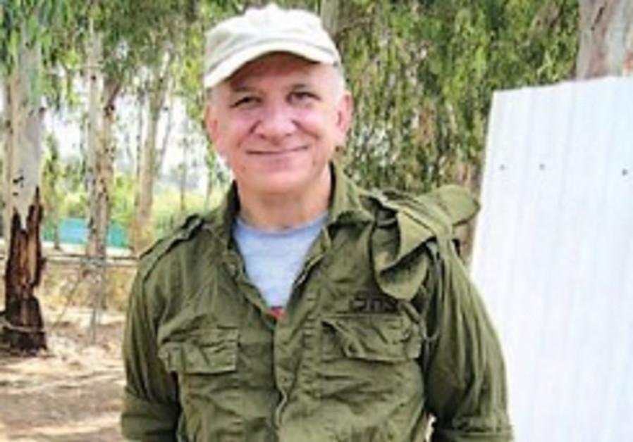 ron feinberg idf uniform 248.63