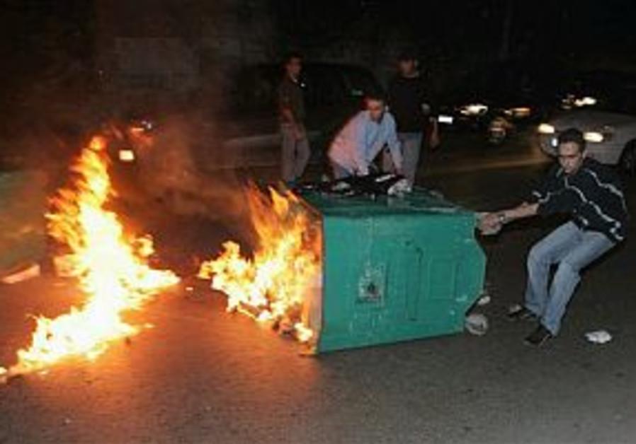 beirut burning 298 ap