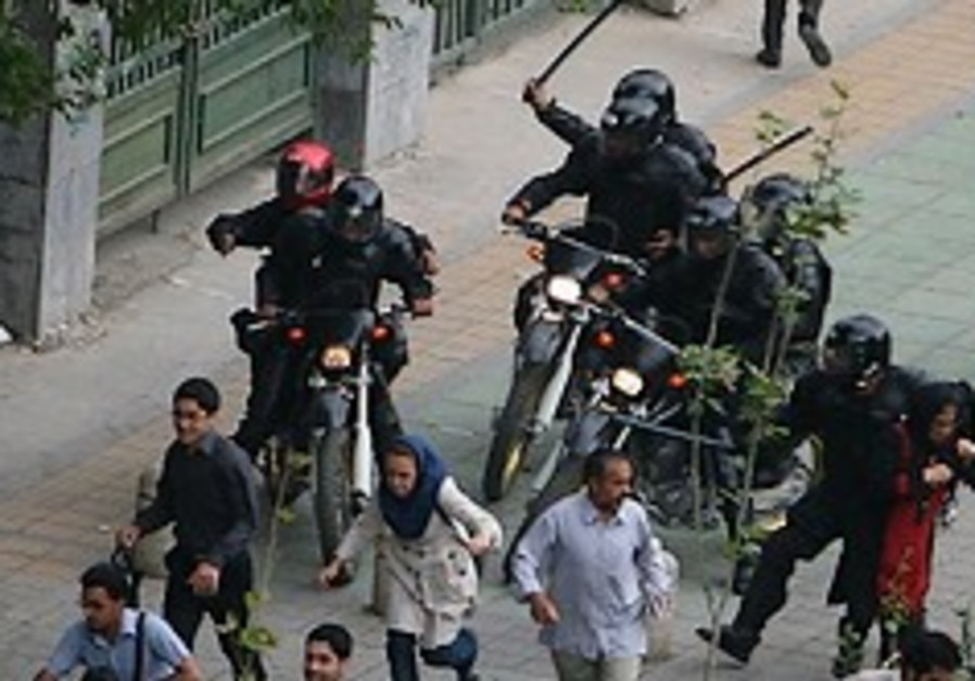 Iran protest 248.88 AP