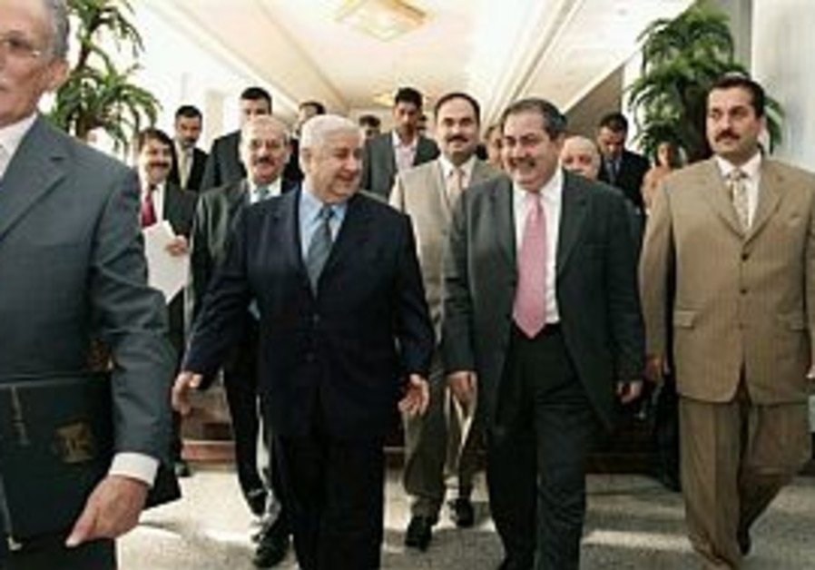 iraq syria fms 298 ap
