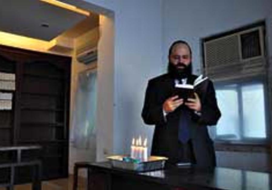 chabad house mumbai synagogue 248.88