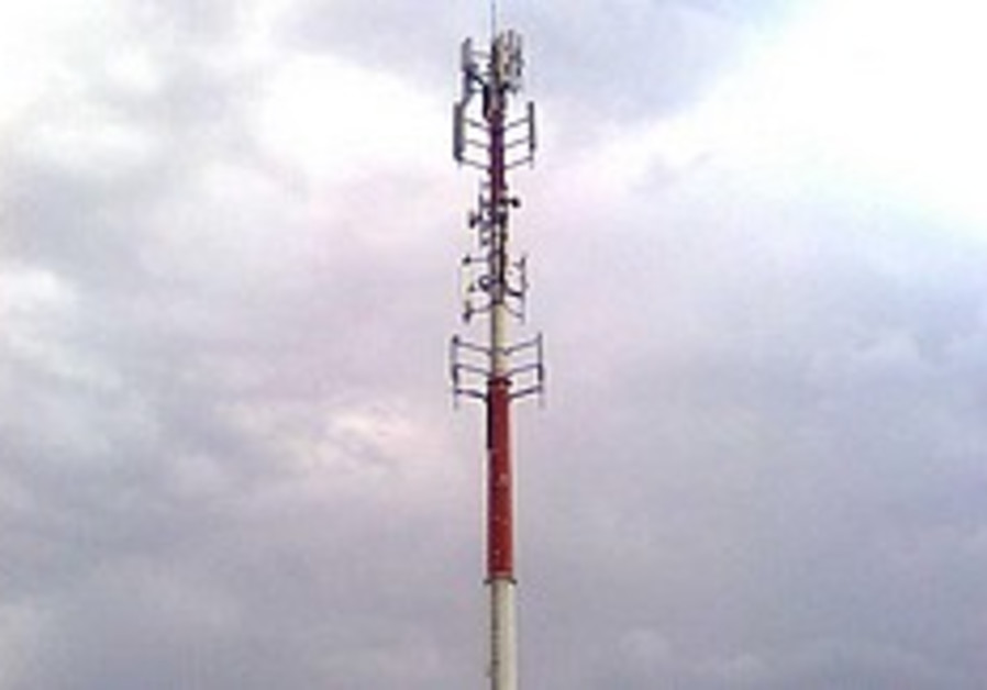 cellphone tower 248.88