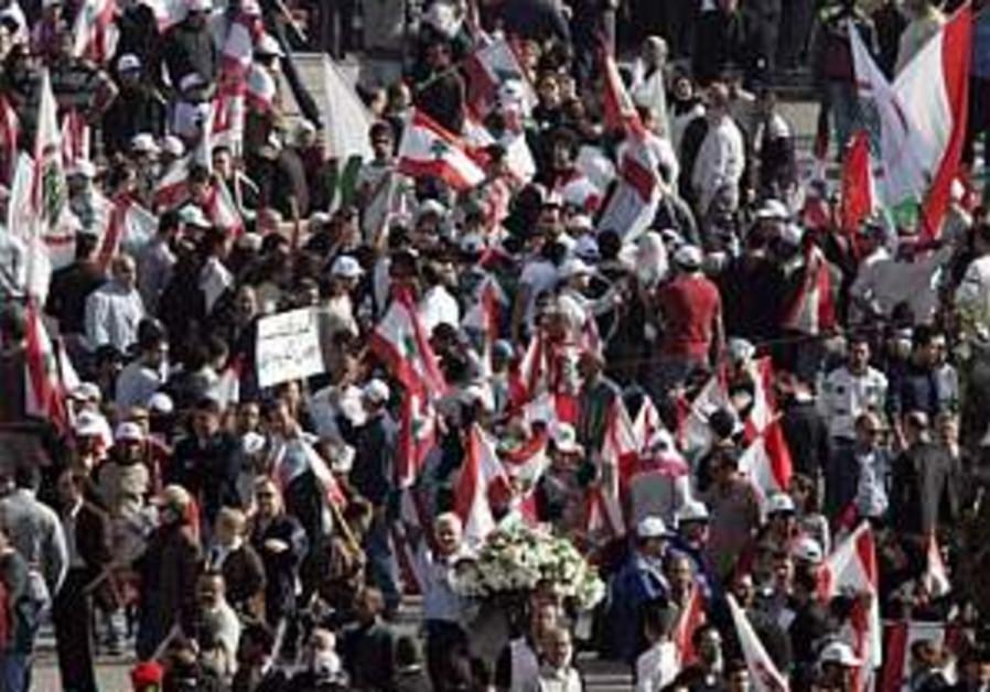 lebanon gemayel funeral 298 ap