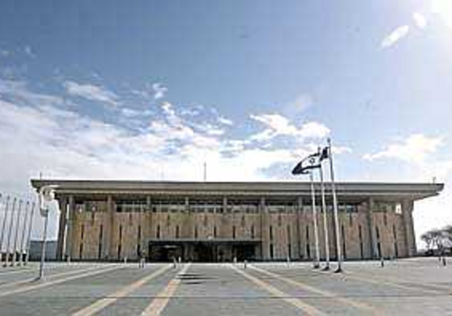 Parliamentary inquiry committee to investigate high bank fees