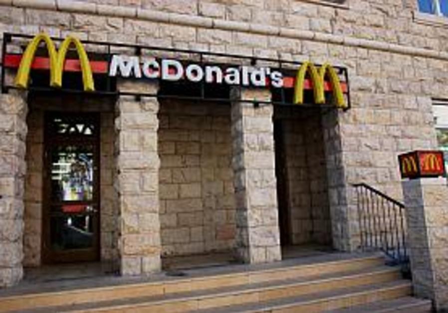 Jerusalem Rabbinate not approving McDonald's 'Blue Arches'