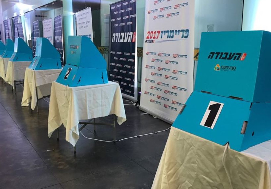 Ballot boxes for Zionist Union primary elections