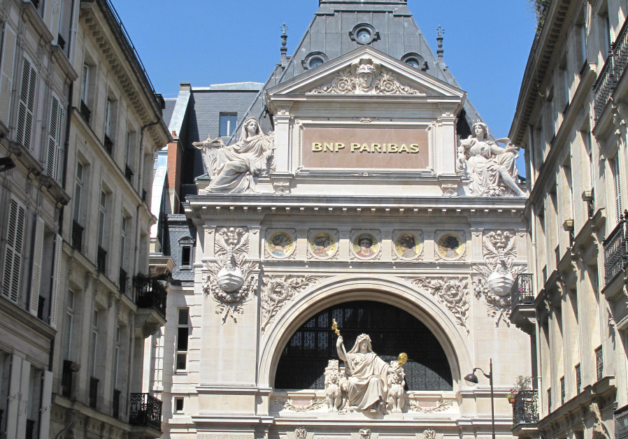 Head offices of the former CNEP bank, now BNP-Paribas
