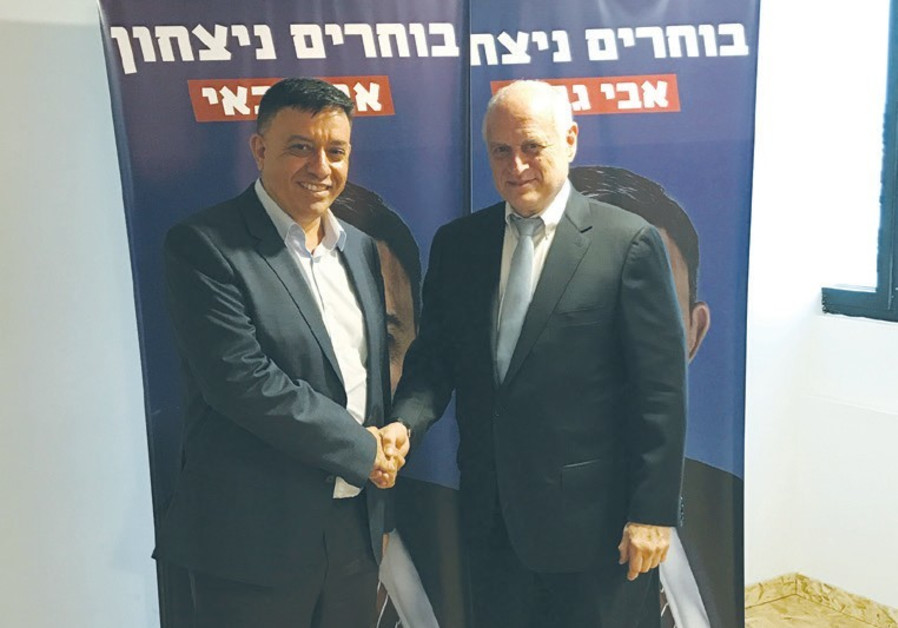 LABOR PARTY chairman Avi Gabbay (left) meets with Malcolm Hoenlein, executive vice chairman of the C