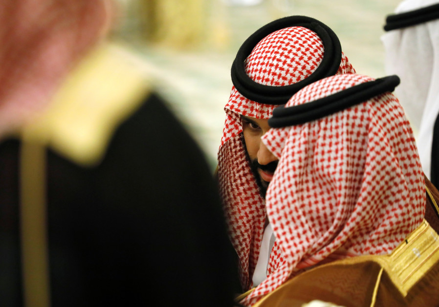 Our world: Saudi purges and duty to act