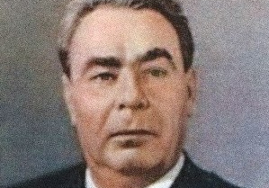 LEONID BREZHNEV presided over the USSR from 1964 until his death in 1982.