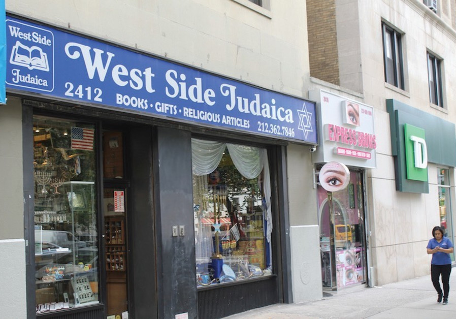 JUDAICA in New York