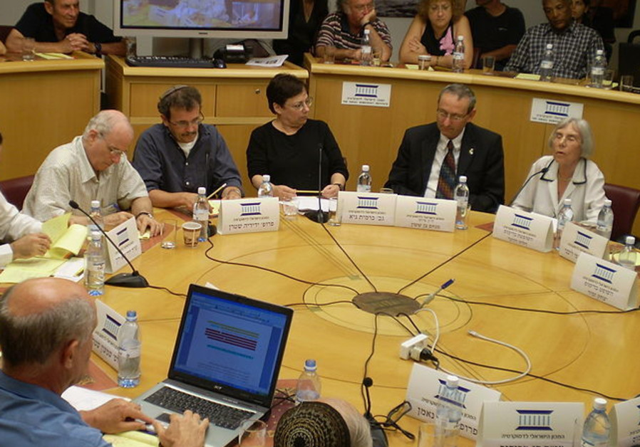 Round table discussion at the Israel Democracy Institute