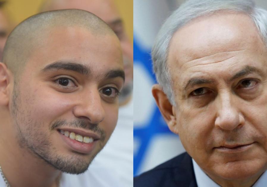Elor Azaria and Prime Minister Benjamin Netanyahu.