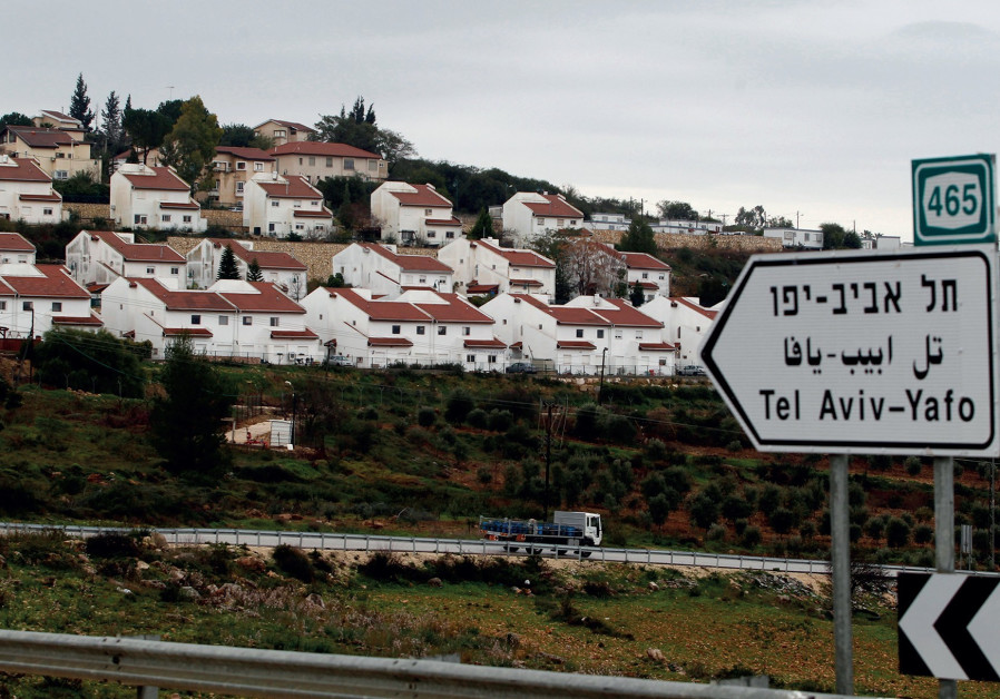 THE JEWISH community of Halamish where three members of the Salomon family were murdered on July 21.