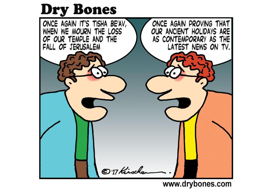 Dry Bones July 31