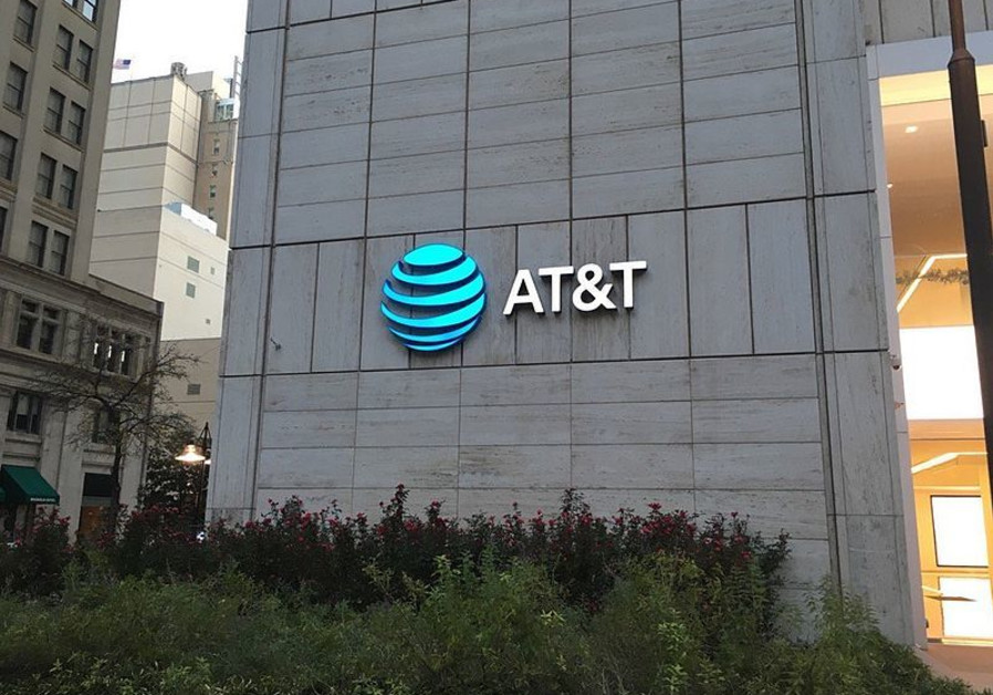 AT&T logo on a Dallas, Texas building.