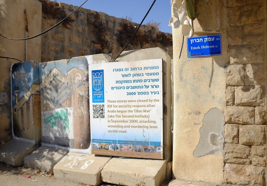Hebrew signs in the West Bank city of Hebron
