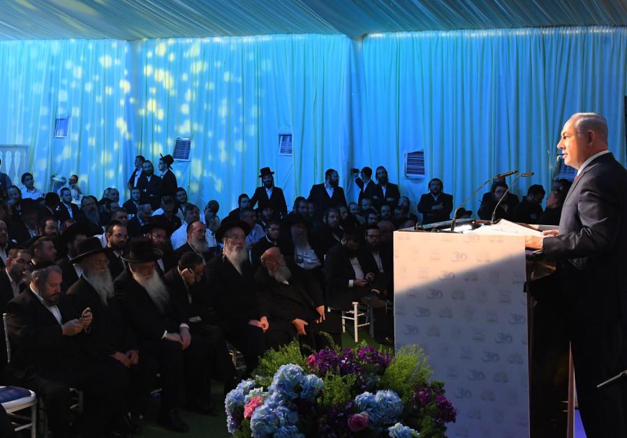 Netanyahu: 'We're connecting the Beitar Illit settlement to Jerusalem'