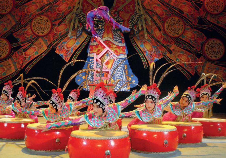 Chinese Circus image