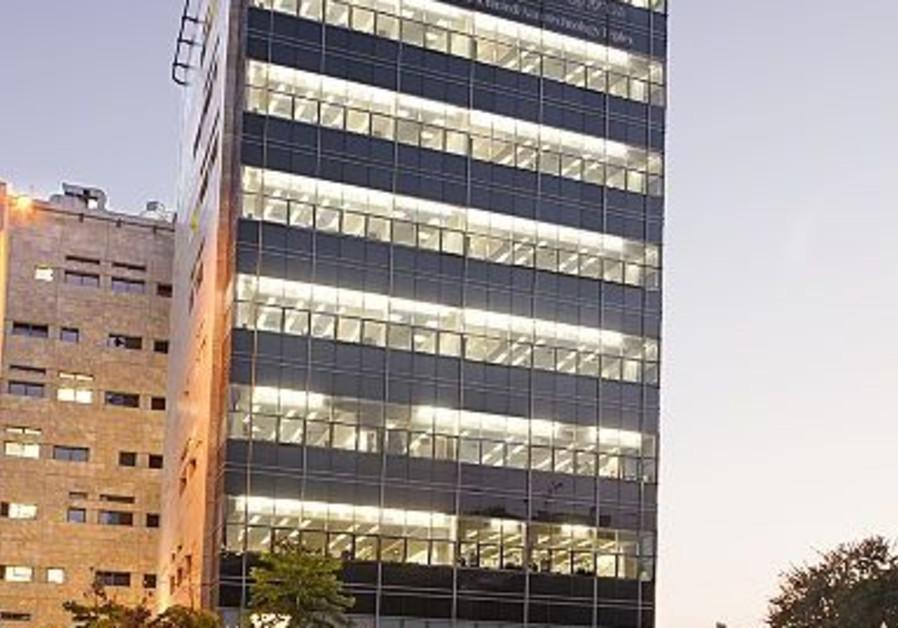 The Nanotechnology Building at Bar-Ilan University.