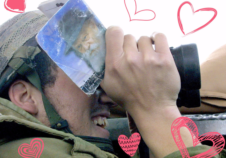 Dating, romance and love in Israel.