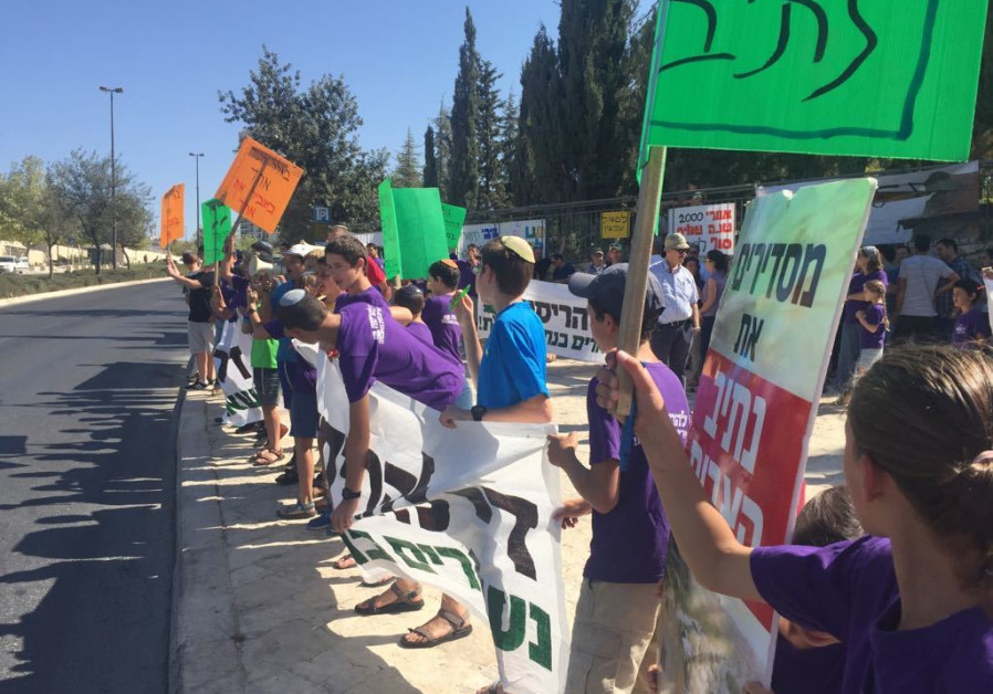 Jerusalem demonstration PMO's office against the demolition of 15 homes in the Netiv Haavot