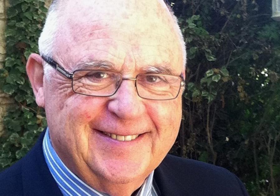 Bar-Ilan University Prof. Aaron Demsky