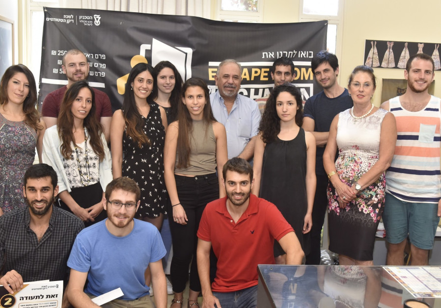 The winners of the Technion Escape Room challenge pose with Dean of Students Prf. Benny Natan