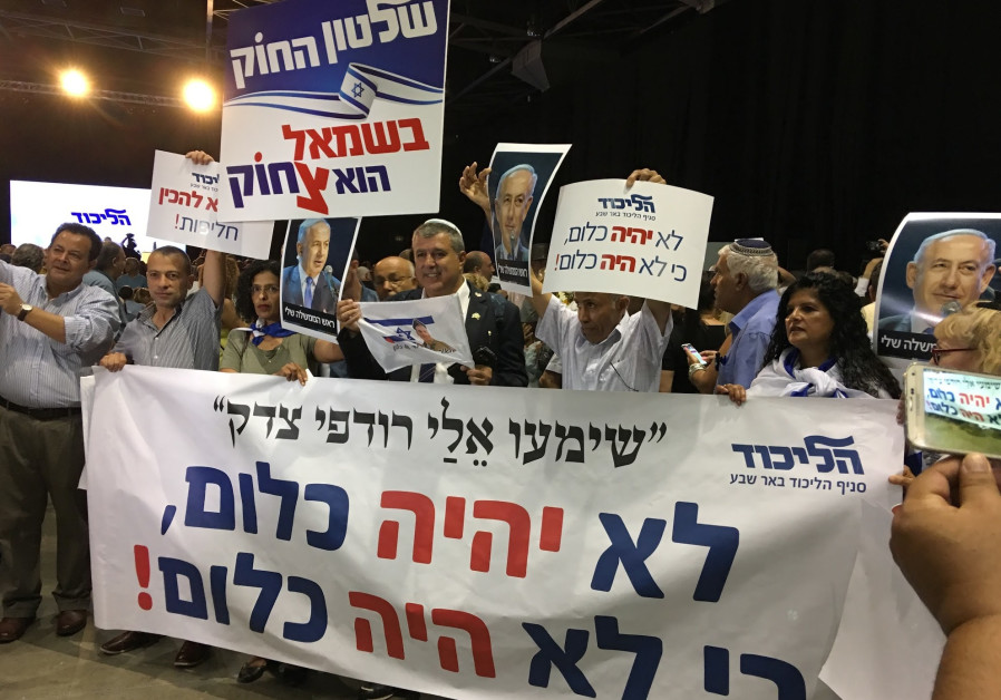 Rally in support of prime minister Benjamin Netanyahu