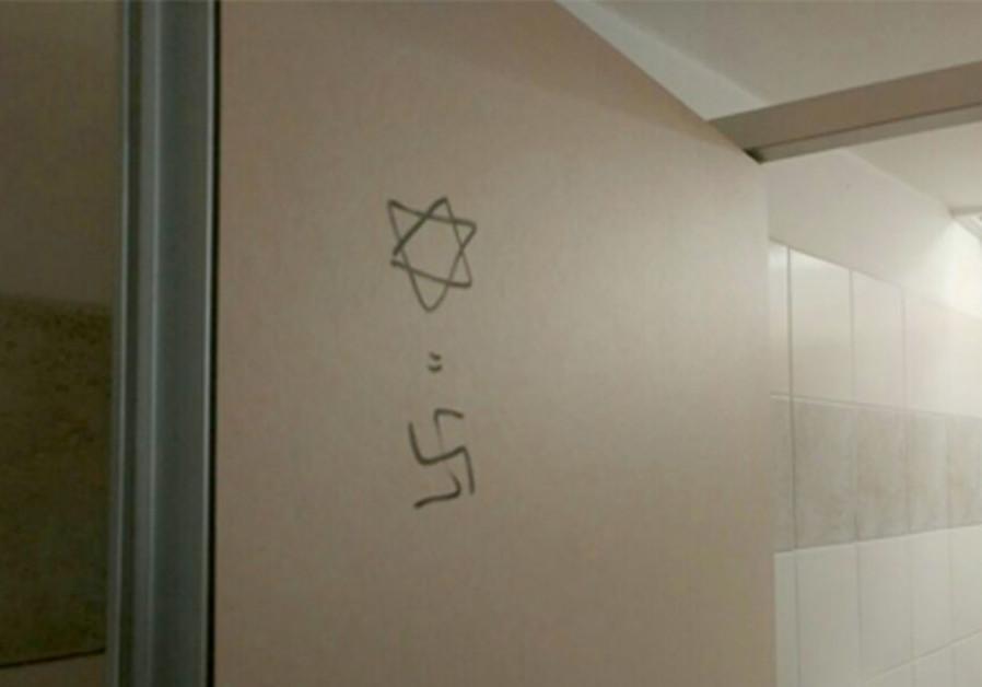 Swastika vandalism at Bezalel Academy of Arts and Design