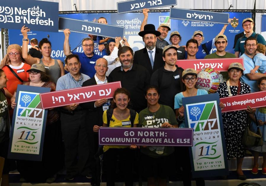 Chief Rabbi of Israel David Lau, World Chairman of KKL-JNF Daniel Atar, and Co-Founder of Nefesh B'N
