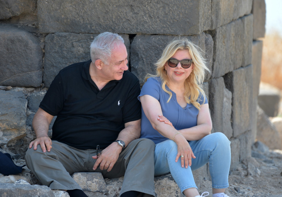Prime Minister Benjamin Netanyahu and wife Sara Netanyahu at the archeological site Hippos in northe