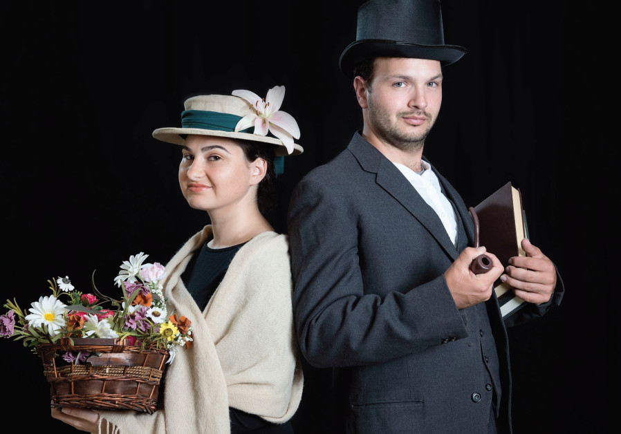 SHIRI BERZACK and Nahum Hackett star in J-Town Playhouse's production of 'Pygmalion.'