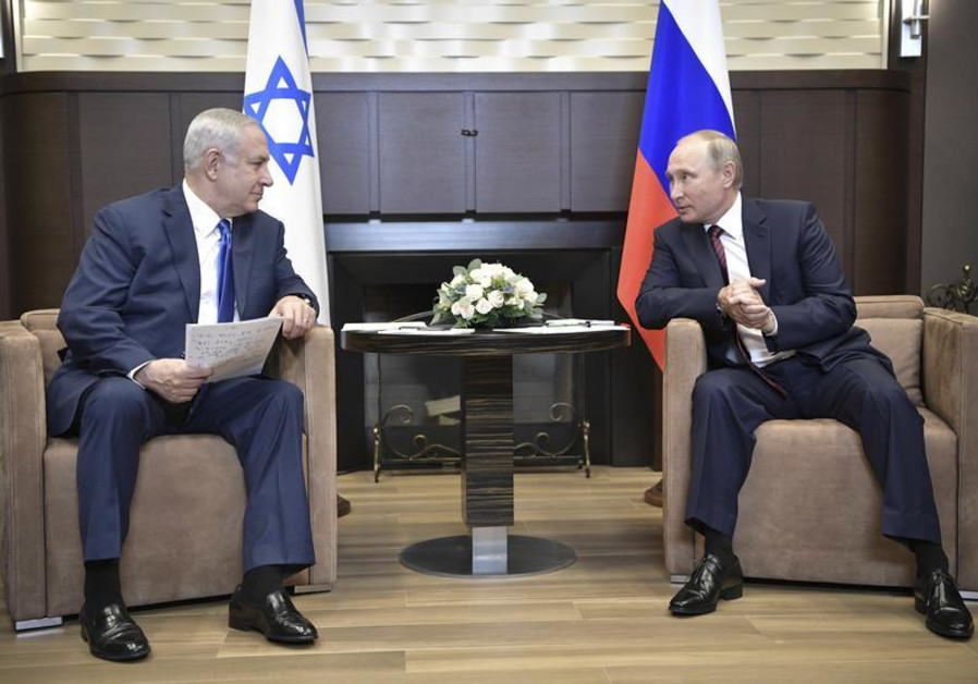Netanyahu To Meet Putin Ahead Of Syria Talks
