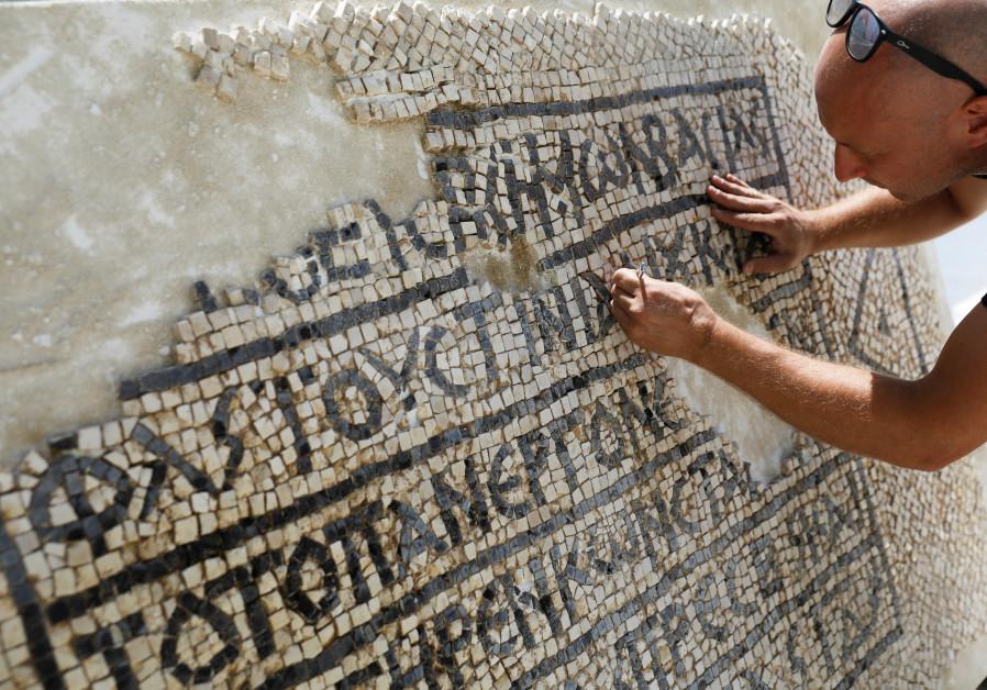 Israeli archaeologists uncover rare 1,500-year-old Jerusalem mosaic