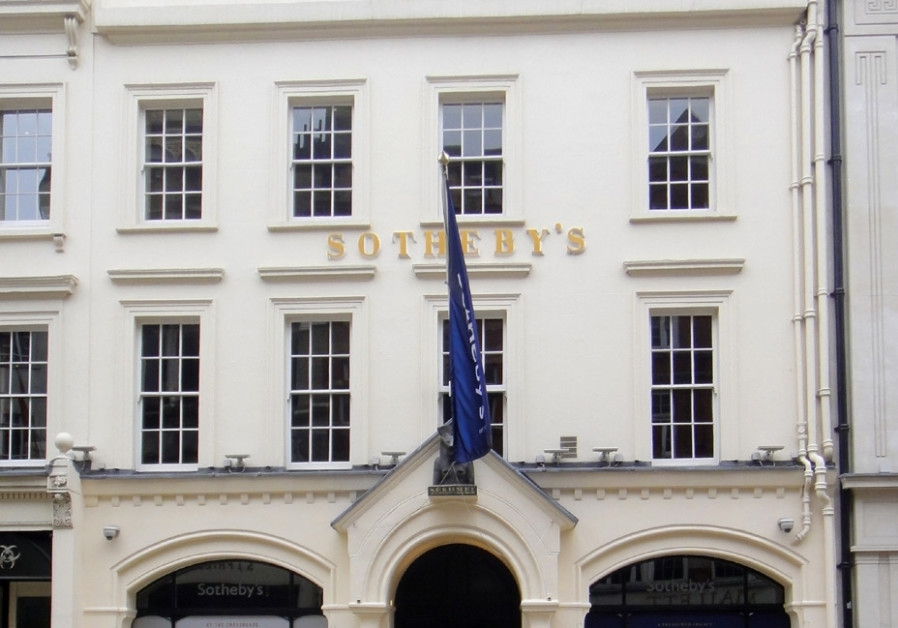 The London office of Sotheby's, the world-famous auction house.