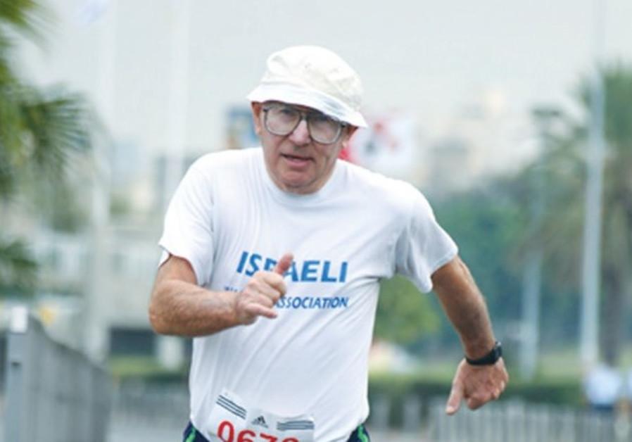 Shaul Paul Ladany