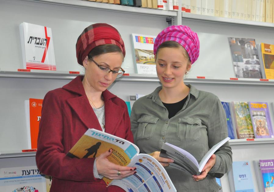 Students at Hemdat HaDarom College