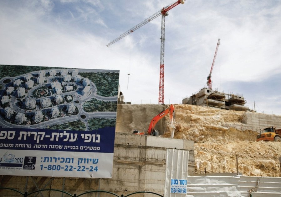 Plan to okay 1,048 homes on private Palestinian land frozen