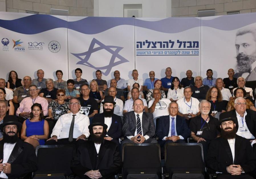 120 Herzls gather in Herzliya to celebrate Zionist Congress anniversary
