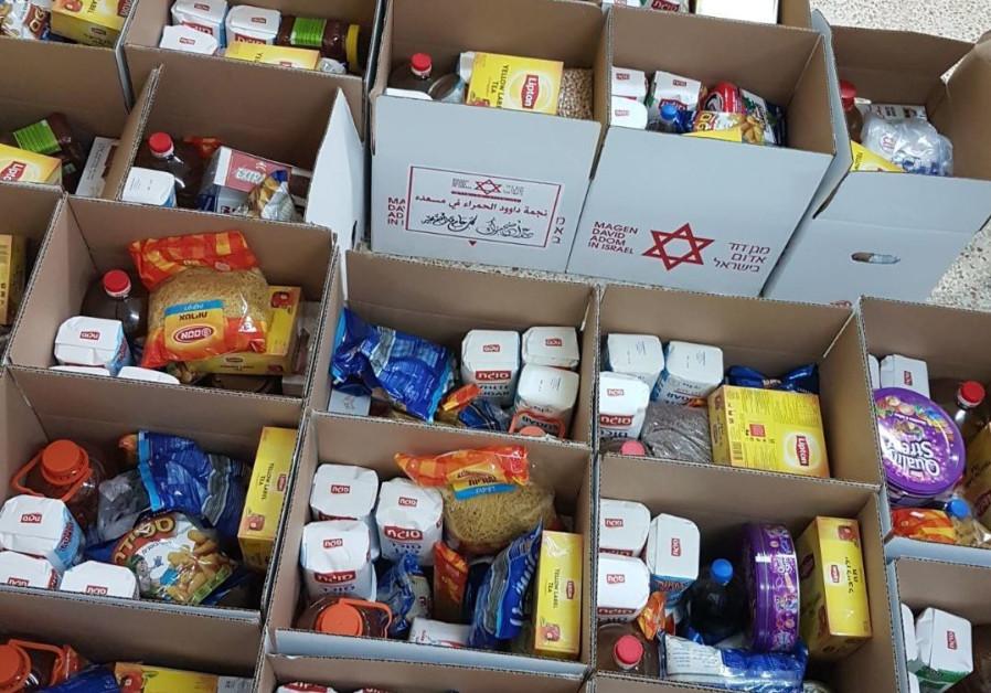 Food drives run by MDA for needy Muslim families for Eid al-Adha