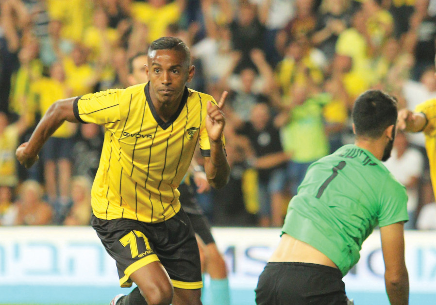 Beitar goes top with second straight win