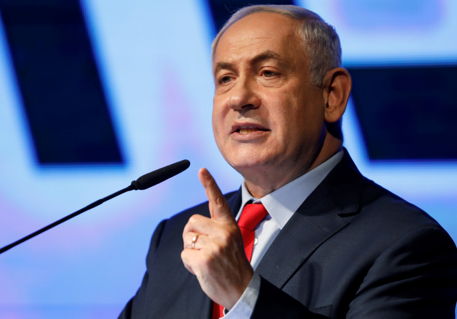 Netanyahu: We will never abandon West Bank settlements to radical Islam