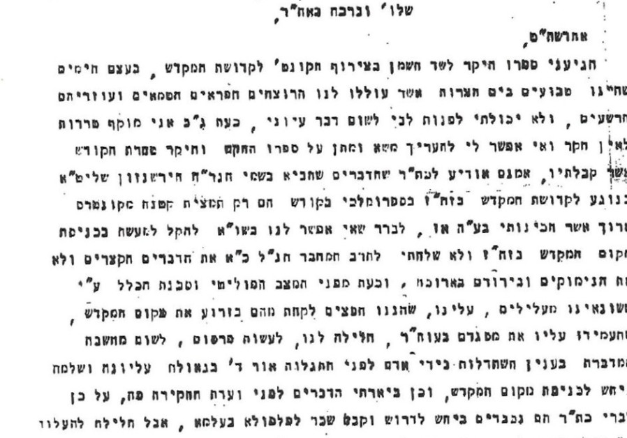 Letter by Rav Kook gives Temple activists a boost